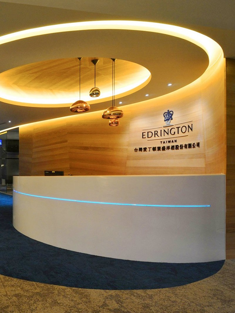 The Edrington Group Offices featured in Office Snapshots