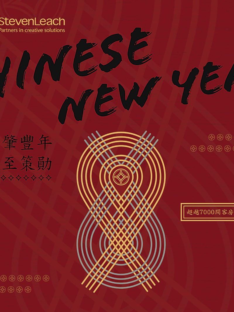 Happy Chinese New Year from Steven Leach Group