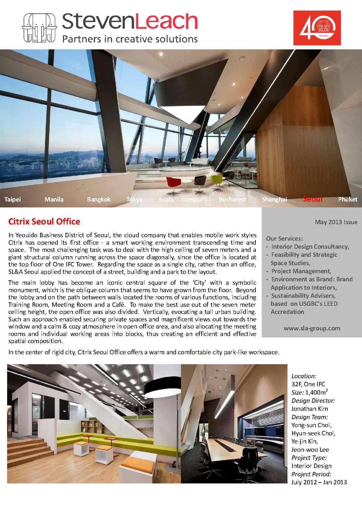 Citrix Seoul Office