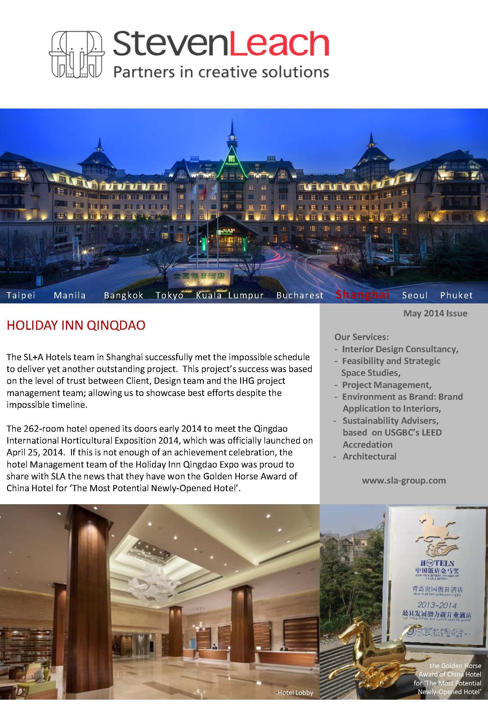 Holiday Inn, Qingdao