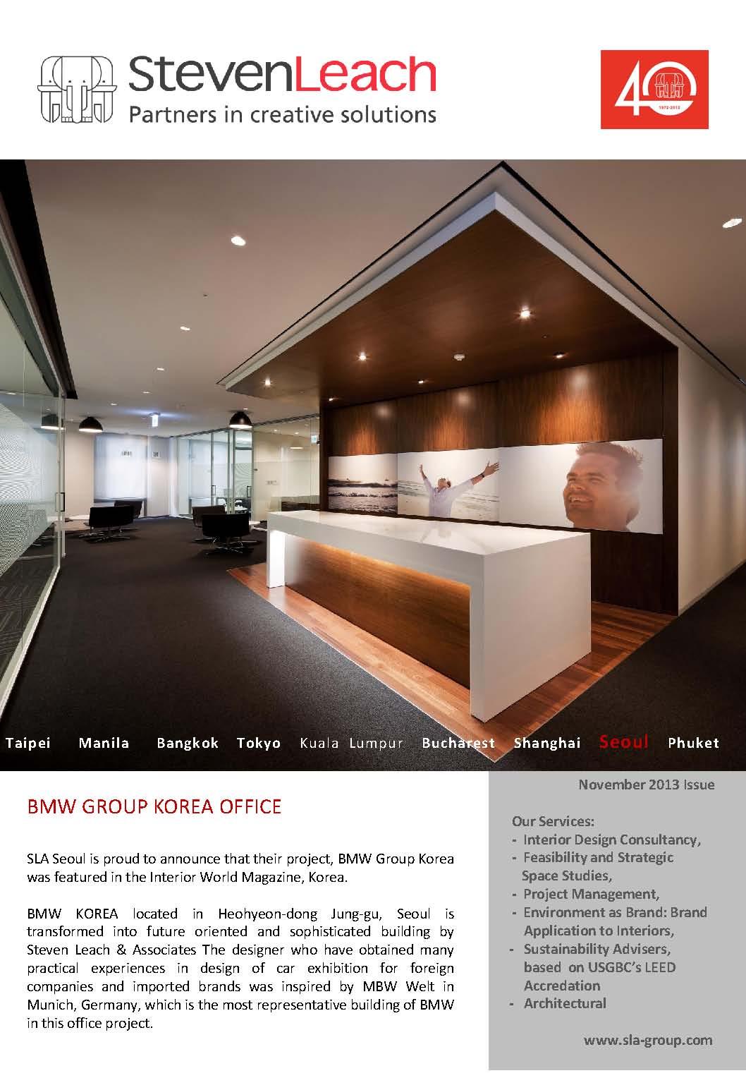 BMW Group Korea office